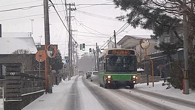 秋田県護国神社 バス