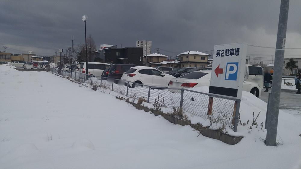 太平山三吉神社 初詣 車