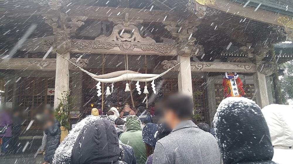 太平山三吉神社 初詣 混雑