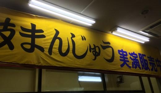 【北秋田市たかのすまち歩き】大太鼓の館併設。じつはいろいろある道の駅たかのす