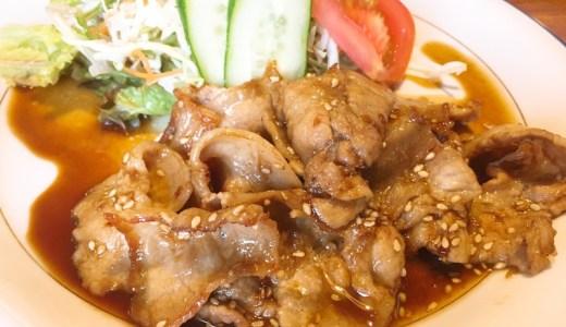 リーズナブルで美味。岩手県滝沢村 岩膳のしょうが焼き定食