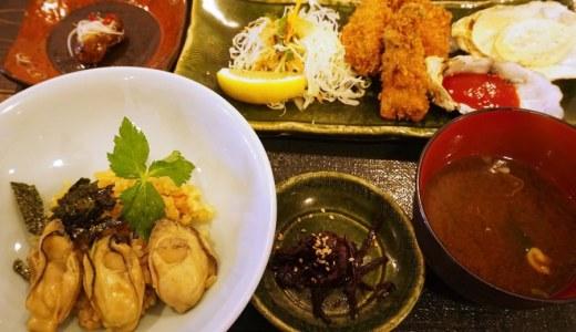 【広島旅行】宮島の牡蠣専門店 牡蠣屋の牡蠣屋定食で牡蠣づくし!
