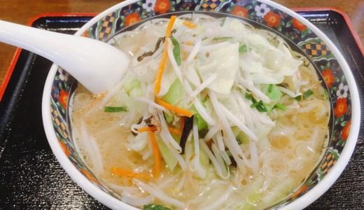 KIMURAYA(きむらや)からリニューアルオープン!大館市早口 麺屋六エ門