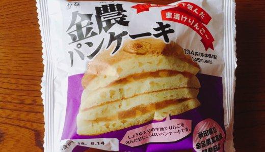 秋田のご当地パン3種!金農パンケーキ・デニッシュドーナツ&アベックトースト ババヘラ風
