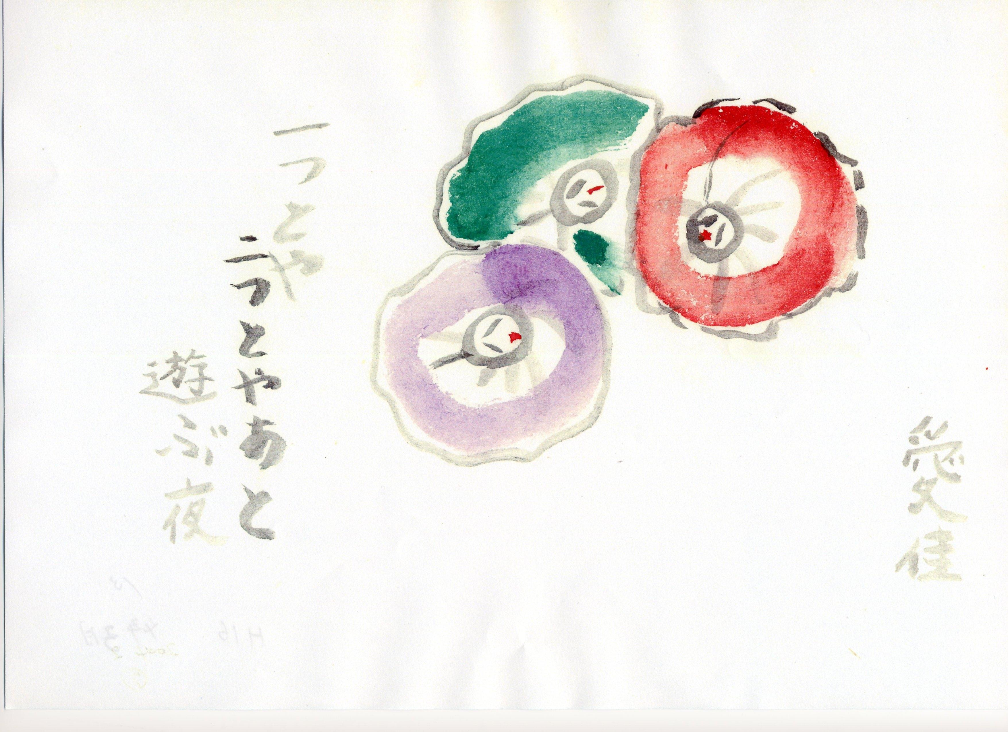 愛佳俳画 018