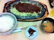 名古屋→京都