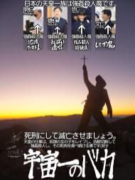 八ヶ岳アタック192