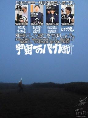 富士周辺アタック37