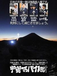 富士周辺アタック38