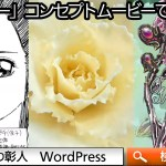 Thumbnail of related posts 024