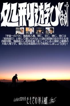 八ヶ岳アタック331