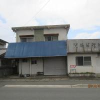 【売買】250万円 香川県東かがわ市白鳥 国道沿いの店舗付き住居 バス停目前 生活至便な環境