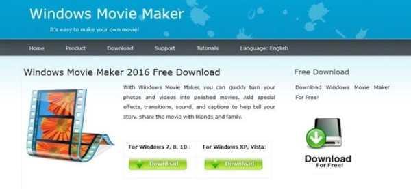 Фальшивое приложение для Windows 10 разводит доверчивых ...