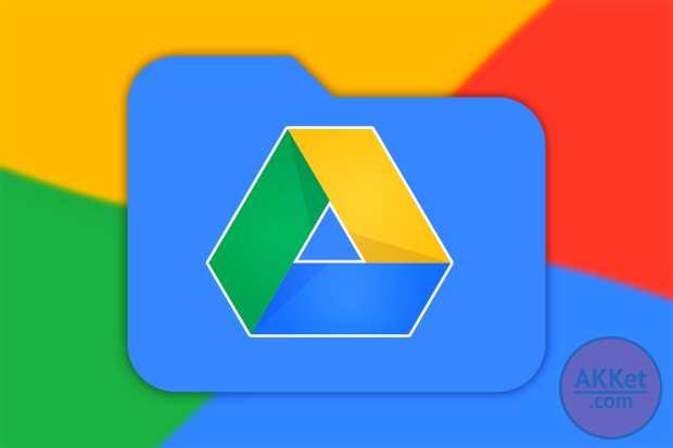 0 Облачное хранилище Google Drive навсегда закрывается но запускается Google One