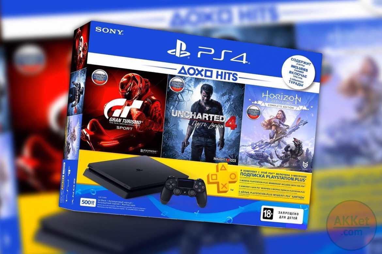 Sony Vende De Forma Temporal Los Mejores Juegos Para La Playstation