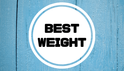 適正重量を見極めろ!自分に合ったウエイトの合わせ方とコツについて