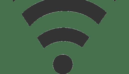 集中できる環境へ!ドトールでのWi-Fi接続方法