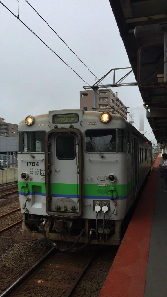 北海道フリーパス旅行記1日目