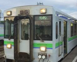 IMG 1723 - 秋の乗り放題パスや青春18きっぷの旅行で役立つバス路線