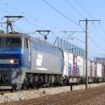 最強機関車EF200、遂に引退!