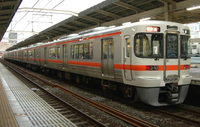青春18きっぷで東京から九州や広島へ行くには?