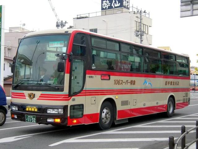 106急行バスに2階建て車両導入&山田線廃線へ?