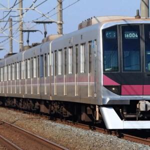有楽町線17000系&半蔵門線18000系導入発表