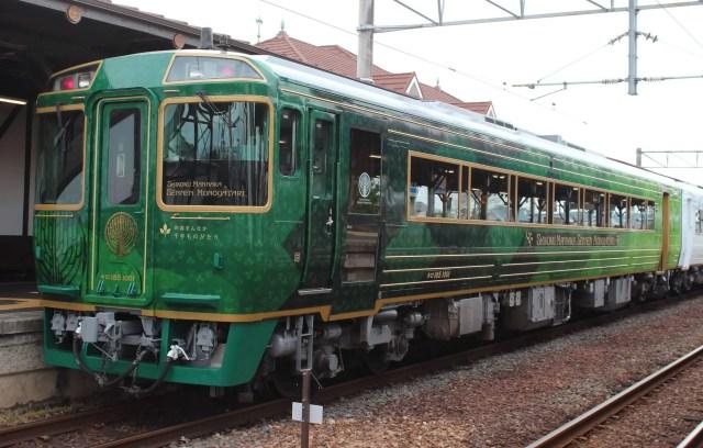 四国の観光列車①「四国まんなか千年ものがたり」