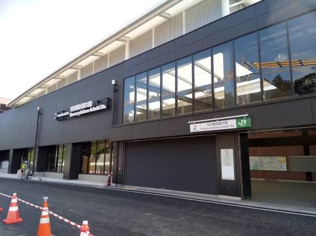 Hazawa Yokohama 20191102 - 相鉄・JR直通線11/30開業、直前情報!