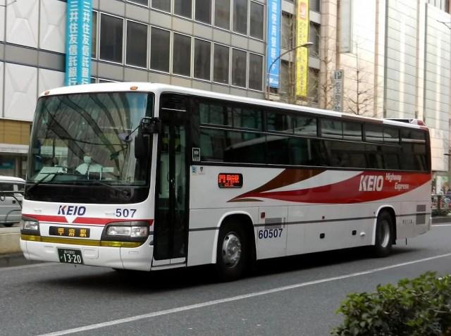 山梨に高速バスで帰省した在京女性がコロナ感染発覚、実名など特定へ