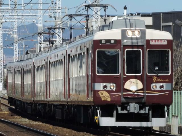 関西私鉄が乗り放題「KANSAI THRU PASS 2dayチケット」発売中