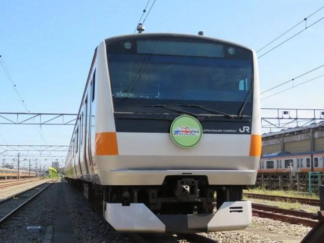 「東京アドベンチャーライン」ラッピングのトタ青463編成が中央快速線に