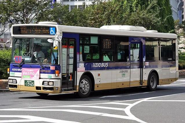 幡ヶ谷原町バス停でホームレス女性殺害事件発生。吉田和人容疑者の詳細は?