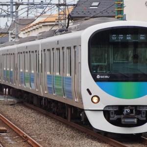 東海道新幹線にキセル乗車したアイドルファンが検挙!ホーム柵を越える動画も投稿される