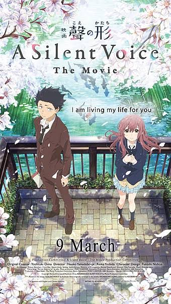the anthem of the heart full movie