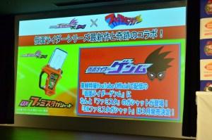【仮面ライダーエグゼイド】野球ゲーム『ファミスタ』シリーズの30周年記念イベントでエグゼイドとのコラボが発表!あれ?知ってた・・・