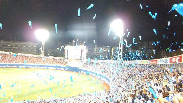 横浜スタジアムラッキー7 スタージェット