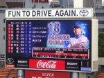 打撃:バッティングが良い投手:ピッチャーは⁉横浜DeNAでは
