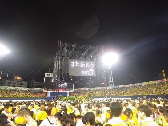 横浜スタジアム:ゆず弾き語りライブ,二人参客