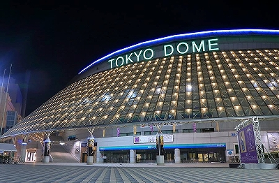 WBSCプレミア12:日本東京ラウンド!決勝戦