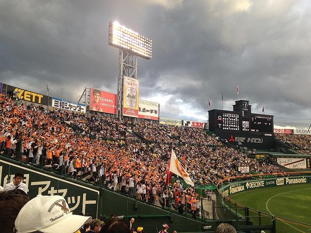 甲子園球場レフトビジター応援席で巨人を応援するファンたち