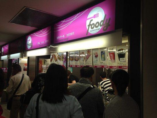 東京体育館に備え付けられていた売店:オリンピック最終予選バレーボール