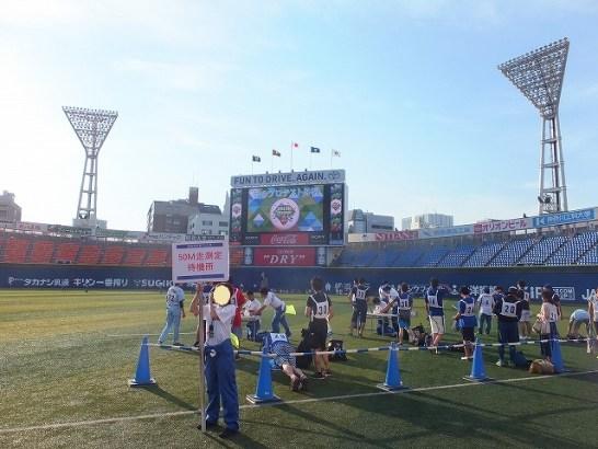 50m走:夢のプロテスト観戦チケット