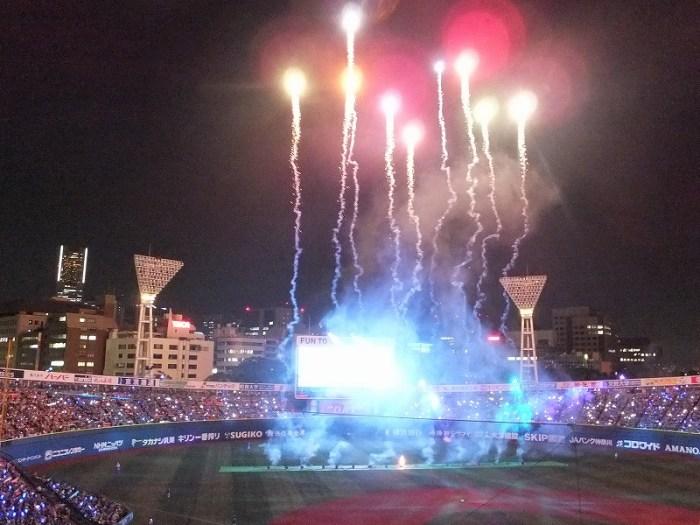 横浜スタジアム勝利の花火!