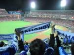 横浜DeNACS2016ファイナルステージ広島に初勝利!石川,梶谷,須田に…【写真付観戦記】