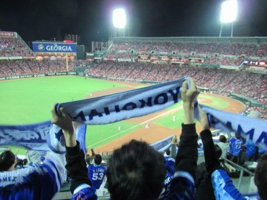 横浜DeNAベイスターズ初勝利:2016CS広島3回戦