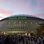 東京ドームのCS試合後の夕暮れ