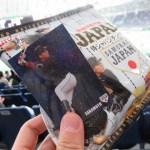 坂本勇人:カルビープロ野球チップス:WBCバージョン