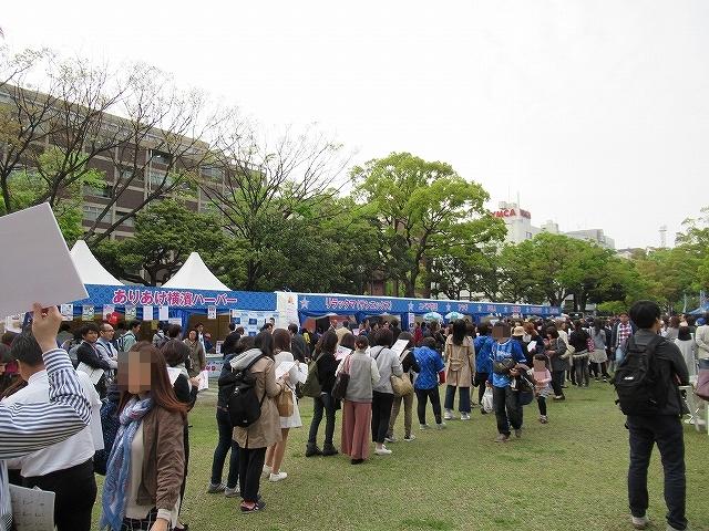 横浜スタジアム:ガールズフェスティバル2017の様子1