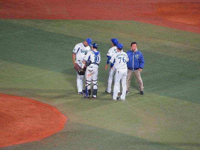 横浜DeNAベイスターズ今永投手:ケガで緊急降板
